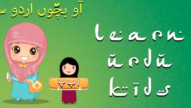 Learn Urdu Kids